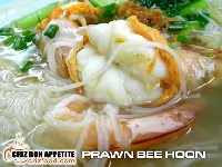Prawn Noodles in Clear Soup 大蝦清湯米粉
