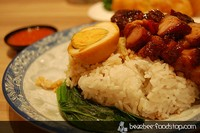 Two Combination of Roast Meat with Plain Rice  烧味双拼饭