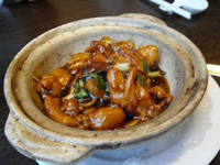 Stewed Chicken Cube with Basil Leaf in Claypot